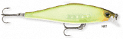 Воблер Rapala Shadow Rap Shad 9см 10гр SDRS09-HAY